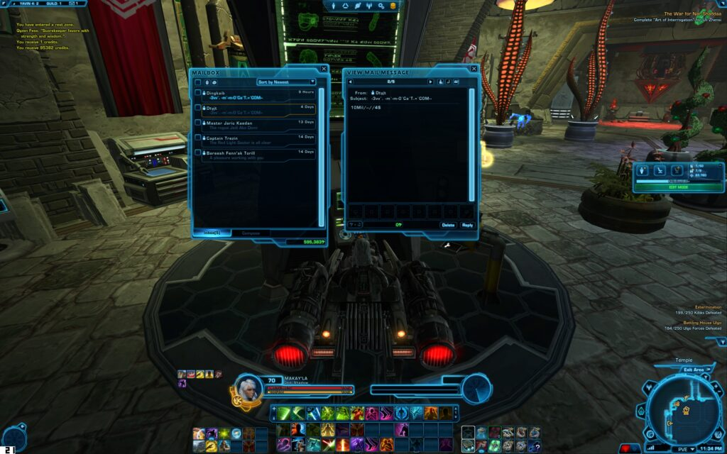Examples of SWTOR Credit-Selling Spam Mail